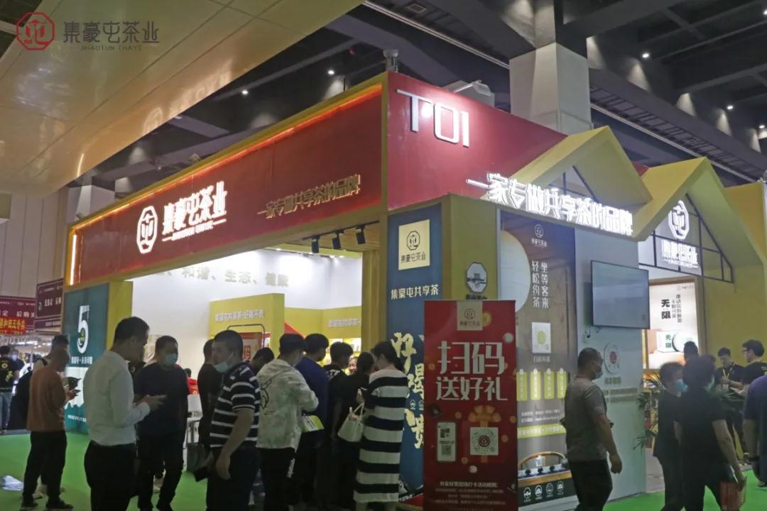 2021年郑州春季茶博会圆满结束,集豪屯茶业·未来可期